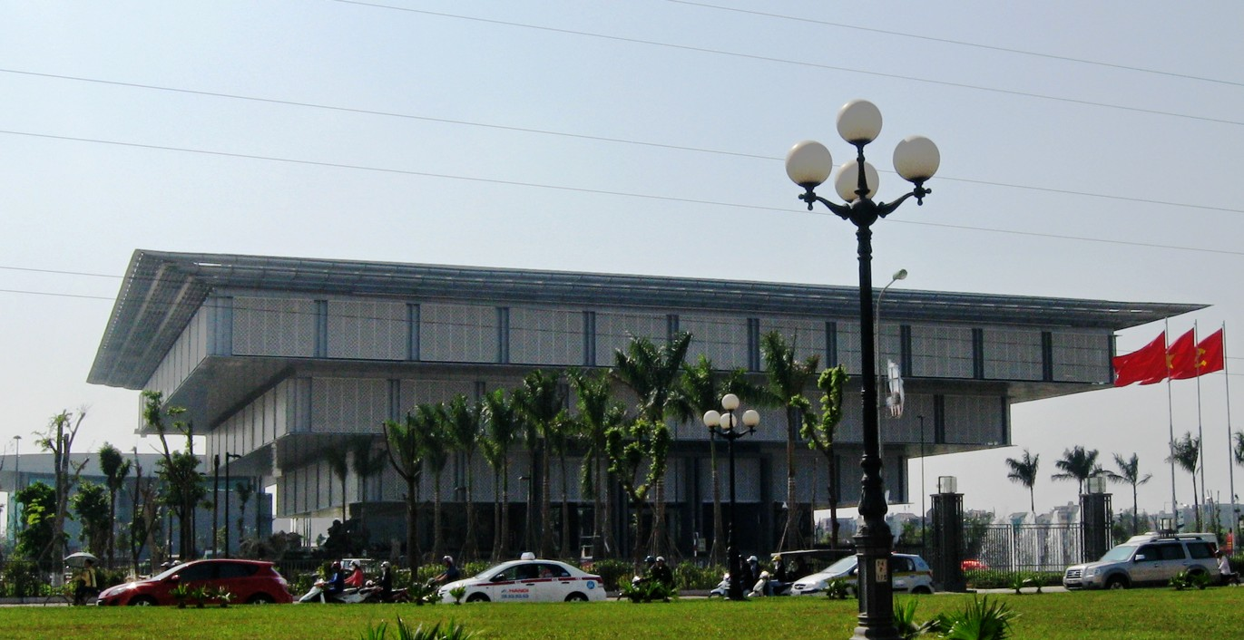 Name: Inverted Pyramid Museum Original source: https://commons.wikimedia.org/wiki/File:Hanoi_Museum_01a.JPG