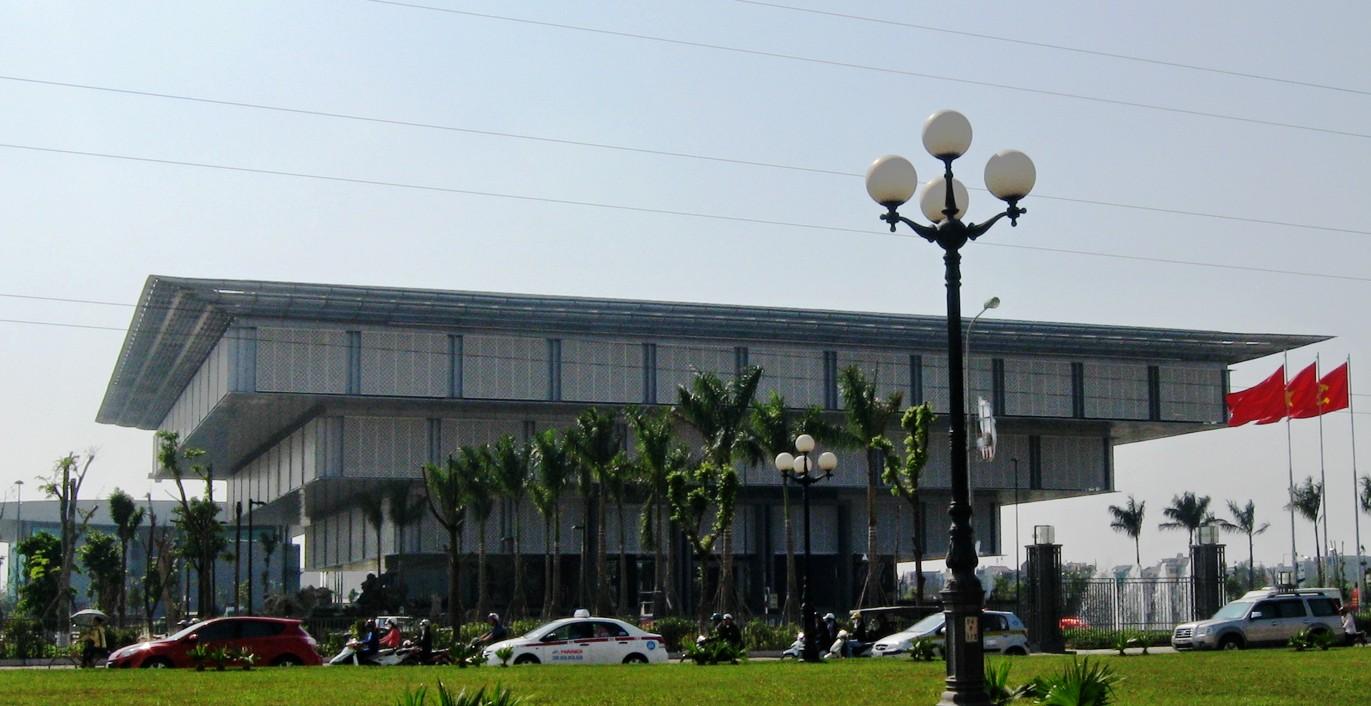Name:Inverted Pyramid Museum Original source: https://commons.wikimedia.org/wiki/File:Hanoi_Museum_01a.JPG